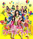 恋するフォーチュンクッキー Type A 通常盤(マキシ+DVD複合)