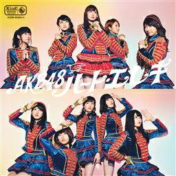 AKB48 ハート・エレキ Type4 【初回限定盤】 (マキシ+DVD複合)...:roudokusha:10005636