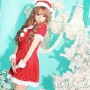 【あす楽】クリスマス フレア ピンク サンタ コスチューム ...