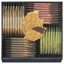 新作登場・贈り物におすすめ★プレゼントに最適です。モロゾフファヤージュMO-1215 繊細なクッキーに、スライスナッツをぎっしりしきつめてパリッと香ばしく焼き上げました。内祝・出産祝・誕生日・入園・御祝・ギフト・結婚祝【smtb-td】【出産祝い内祝い】【RCP】