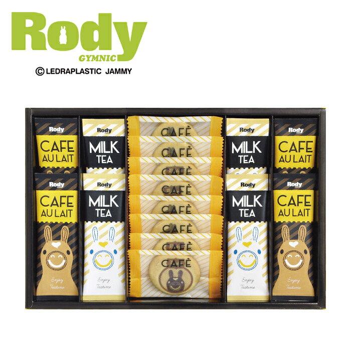 新作登場・贈り物におすすめ Rodyロディ カフ...の商品画像