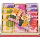 贈り物におすすめ 新宿中村屋 花の色よせ2号(14袋