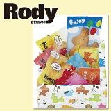 贈り物におすすめ Rody ロディ 大人気のスイーツ登場♪チョコチップクッキー・ラスク・サブレ出産祝・誕生日・入園・御祝・ギフト【smtb-td】10P13Dec14【RCP】【楽