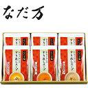 送料無料・贈り物におすすめ日本料理冷やしても、温めても 美味しくいただけます。おもてなしのすり流しスープ  SNS-35 内祝・誕生日・御祝・結婚祝【smtb-td】【楽ギフ_包装】【楽ギフ_のし宛書】【楽ギフ_メッセ入力】