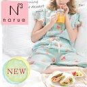 【送料無料】【Narue】ナルエーこれからの時期にピッタリ!moon tan パジャマ ルー