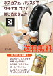 15%OFF10SALE[] NESCAFE Barista [] ///////smtb-td10P06may13RCP