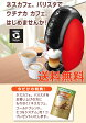 15%OFF10SALE[] NESCAFE Barista [] ////////smtb-tdRCPRCP