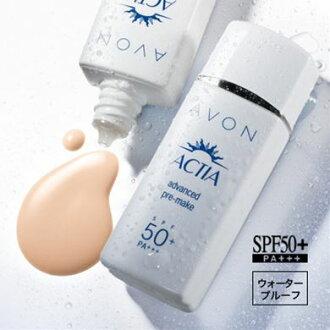 Avon actor advanced pre-makeup 30 ml AVON (Avon products)