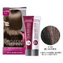 Avon advance technique Avon mode cream hair color (unregulated drug) AVON( Avon Products) [hair care hair color] [free shipping in the above 20,000 yen (税抜)] [after20130610]