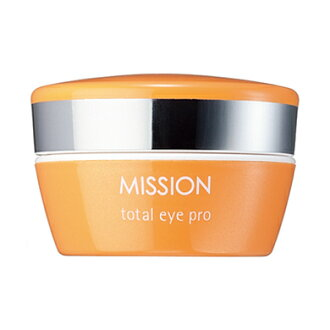 Avon missions total eye Pro 20 g (10 g × 2) AVON (Avon products) fs3gm