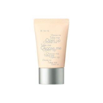 RMK-based smoothing Polish to 20 g [with more than 20000 yen (excluding tax)]