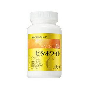 エイボン ビタホワイト エイボン・プロダクツ