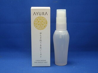 Aura laboratories f sign defense スキンアミュレットミスト (sensitive skin lotion) 50 ml fs3gm