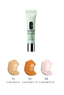 Clinique refining solutions instant perfecter 15 ml [at more than 20,000 yen (excluding tax)]
