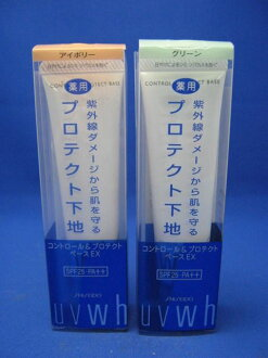 Shiseido Shiseido UV white control & protection-based EX SPF25 PA 25 g