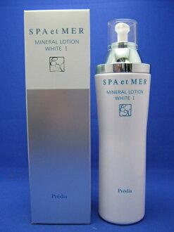 Breadia Spa & mail mineral lotion white EX 250 ml fs3gm
