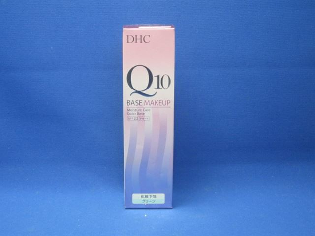 DHC Q10 moisture care color base green fs3gm