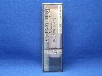 Kao SOFINA pore プリマヴィスタ-color ムラカバー make up base cream 25 g fs3gm