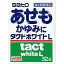 【第2類医薬品】佐藤製薬 タクトホワイトL 32g [ロッカー受取対象商品]
