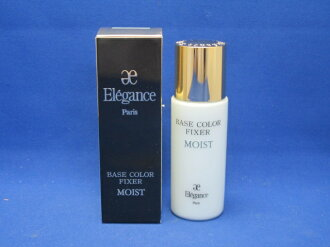 Elegance base color fixer Moi strike BU330