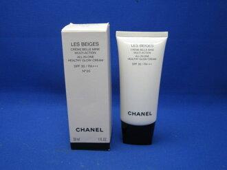 Chanel レベージュクレームベルミン N ° 20