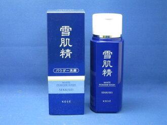 Kose sekkisei fine white powder wash 100 g