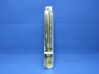 Kose Vice eyeliner BK001 0.1 g