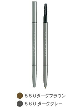Arsoa Rivest eyebrow pencil A (ring) [with more than 20,000 yen (excluding tax)], [Rakuten BOX receipt item] [05p01yoct16]