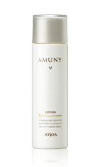 Arsoa Amjad M lotion 150 ml (ARSOA QUEEN SILVER)