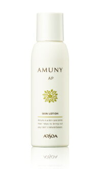 Arsoa amNY AP skin lotion 100 ml ARSOA (arsoa) [skin care lotion for sensitive skin], [at more than 20,000 yen (excluding tax)] [Rakuten BOX receipt item] [05P01Oct16]