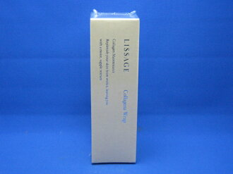 Litharge collagen Wrap 50 ml LISSAGE (litharge, massicot) [at over 20,000 yen (excluding tax)]