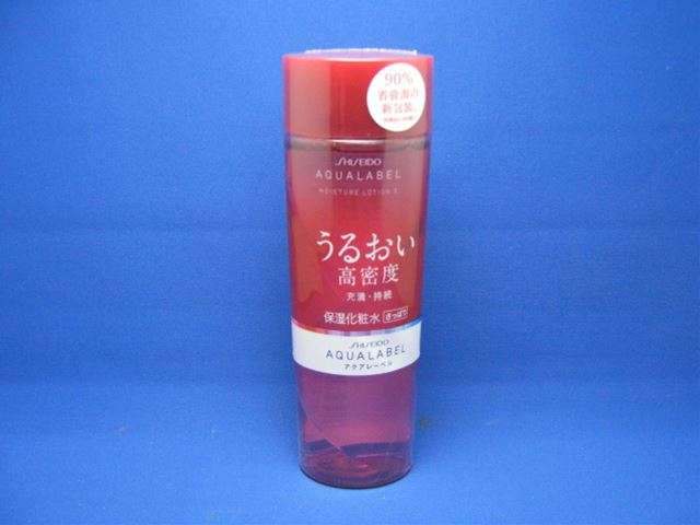 200 ml of Shiseido aqua label moisture lotions [higher than 20,000 yen (税抜)]