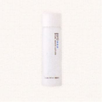 Naris cosmetics Kyo pure white lotion fs3gm