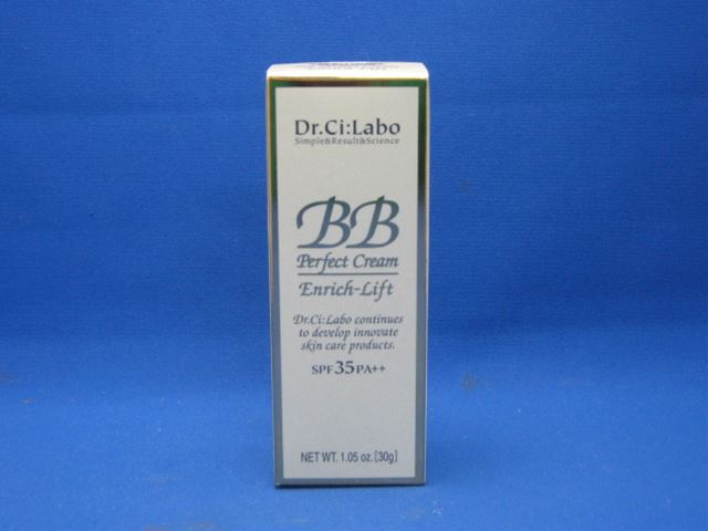 Dr.CI: Labo BB perfect cream enrich lift 30 g [in over 20,000 yen (excluding tax)]