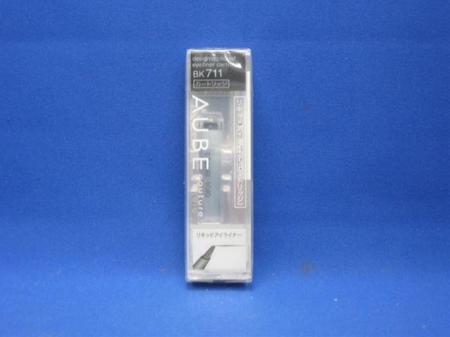 Kao オーブクチュールデザイニングリキッドアイライナー (cartridge) BK711 fs3gm