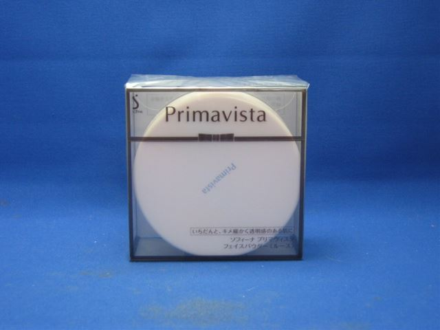 Flower Kings Prima Vista face powder (loose) [with more than 20,000 yen (excluding tax)]