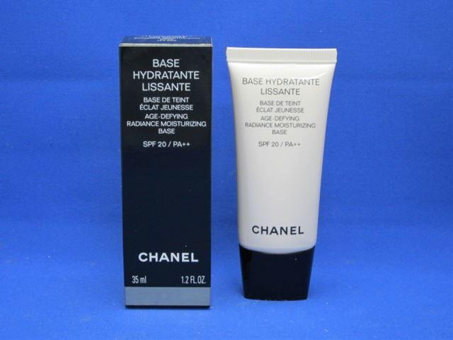 Chanel バーズイドゥラタントリサント 35 ml fs3gm