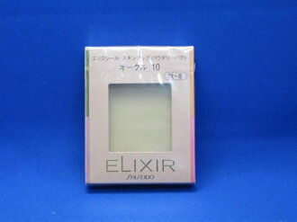Shiseido taiseido Elixir schnappaudarrypact (for winter) refill [at more than 20,000 yen (excluding tax)]