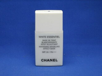 Chanel white esencial makeup base Azul fs3gm