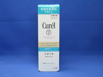 Flower Kings curel primer, 25 g fs3gm