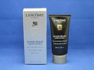 Lancome make base shine control 01 [at more than 20,000 yen (excluding tax)]