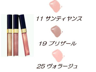 Chanel level satiyant CAHNEL (Chanel) [makeup lip gloss], [at more than 20,000 yen (excluding tax)] [Rakuten BOX receipt item] [05P01Oct16]
