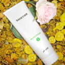 120 g [free shipping in the above 20,000 yen ()] of  gel cleansing oil