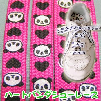 ハートパンダのシューレースくつひも★靴紐(黒ハー...の商品画像