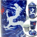 茶漉し付きマグカップ[新赤海龍]  rouishin0219
