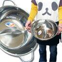 二種類の味を!ステンレス火鍋【大型】【キッチン雑貨】(sya)冬アイテム激辛キムチ鍋 02P01Oct16