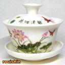 蓋碗 ロータス(睡蓮)(ふた付き湯呑みct)【中国茶器】 rouishin715