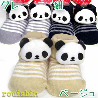 しましま靴下!パンダマスコット付きベビーソックス・ボーダー【ぱんだグッズ】 rouishin0522