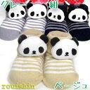 しましま靴下!パンダマスコット付きベビーソックス・ボーダー【ぱんだグッズ】 rouishin0219