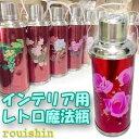 希少!復刻水筒!チャイナレトロ!ブリキ中国熱水瓶・赤(花柄保温ポット【中国食魔法瓶】 rouishin1118